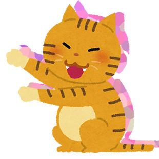 簡単猫背チェックのイメージ